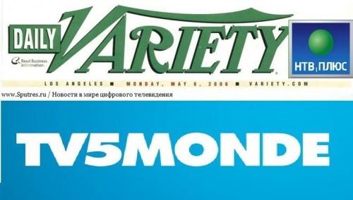 НОВОСТИ НТВ-ПЛЮС. Телеканал TV5MONDE проводит конкурс
