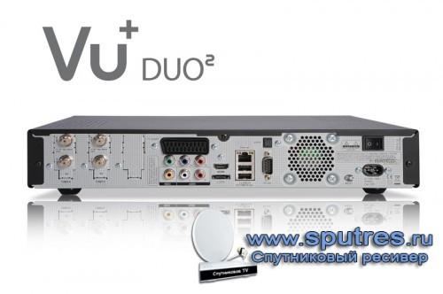 Задний вид приставки Vu-Duo2