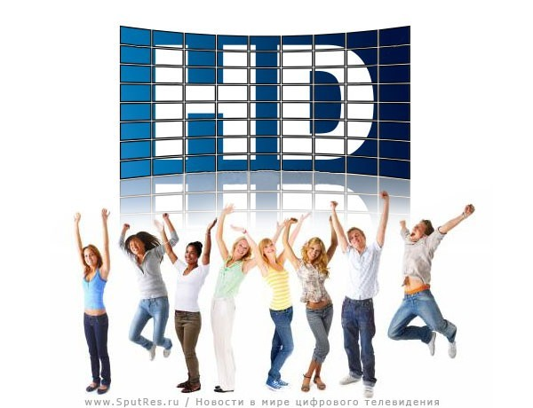 HD пользуется все большей и большей популярностью