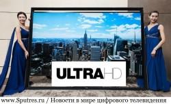 Япония запустила постоянный спутниковый Ultra HD-канал