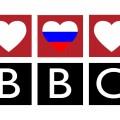 Российские телезрители любят ВВС