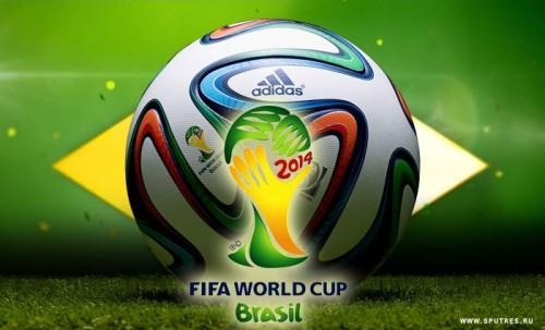 Европа ждет грандиозный праздник футбола