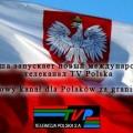 Польша запускает новый международный телеканал TV Polska