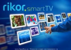 """""""РикорSmart TV"""" нашел способ привлечь новых абонентов"""
