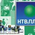 """""""НТВ-Плюс"""" внесет изменения в спортивную сетку вещания"""