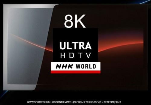 NHK представила новые разработки