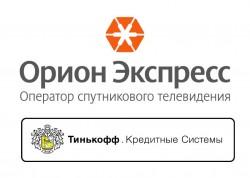 """""""Орион-Экспресс"""" будет предоставлять кредиты"""