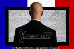 Private TV ушел с экранов телевизоров