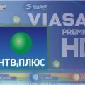 Абоненты НТВ-Плюс могут оформить подписку на новый пакет - «Viasat Premium HD»