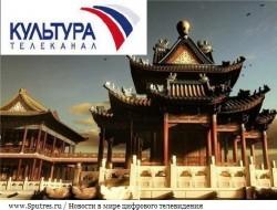 China_telekanal_Kultura