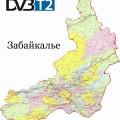 DVB-T2_zabajkalskogo_kraya