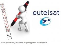 Eutelsat_Plan_Deystviy