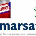 Антироссийские санкции могут затронуть спутниковый оператор Inmarsat