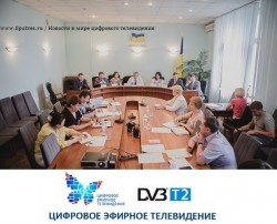 В Украине просчитают частоты для мультиплексов цифрового эфирного телевидения по заказу РРТ