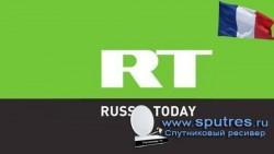 Russia Today «заговорит» по-французски