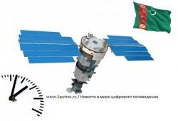 Туркменистан хочет запустить национальный космический спутник как можно быстрее