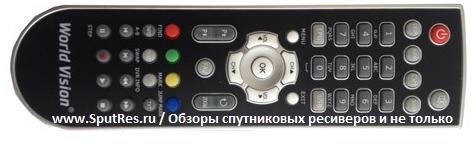 World Vision S718 CI+ Пульт дистанционного управления