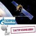 Кто застрахует спутник «Ямал-401»