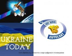 С Eutelsat Hot Bird 13 D началась тестовая трансляция Ukraine Today