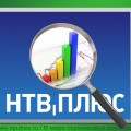 НТВ-Плюс - борьба за показатели ARPU и абонентов