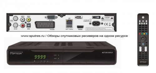 Ресивер Opticum HD Actus Solo