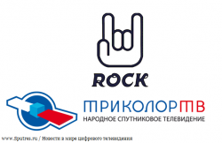 «Триколор ТВ» выплатит рок-музыкантам 740 тысяч рублей за неоплаченные трансляции