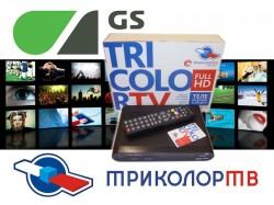 Что общего между «Триколор ТВ» и ресиверами GS