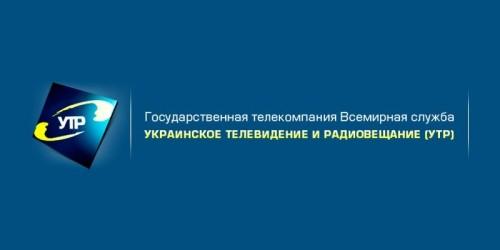 Украинский телеканал УТР сменит формат