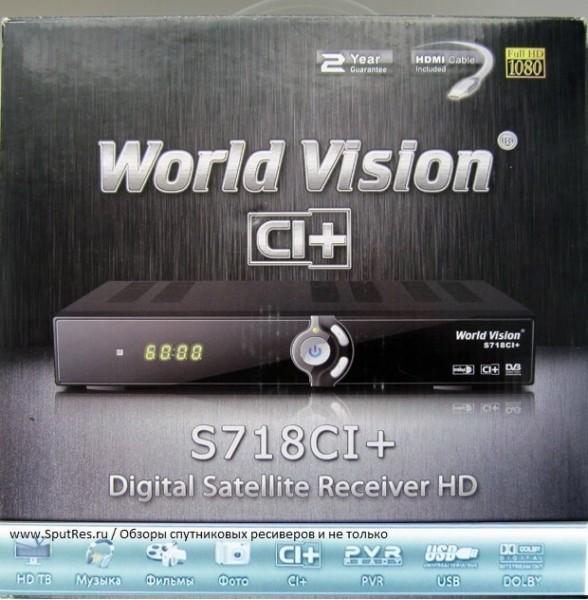 Спутниковая приставка World Vision S718CI+