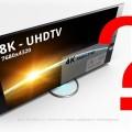 Телевизоры UHD/4K: стоит ли покупать их сейчас