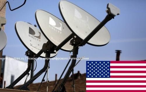 Американский спутниковый иновещательный канал не планирует вещать на русском языке