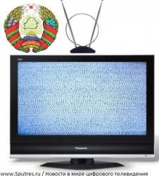 Особенности телецифровизации республики Беларусь