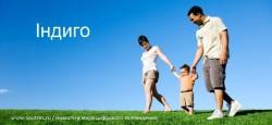 Семейный телеканал «Индиго TV»