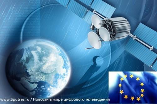 Европейские спутниковые новости
