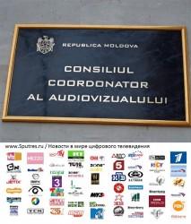 Правительство Молдавии хочет запретить трансляцию зарубежных телеканалов