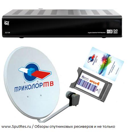 www.SputRes.ru / Обзоры спутниковых ресиверов и не только