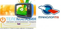 www.Sputres.ru / Новости в мире цифрового телевидения