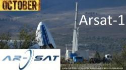 Спутник Arsat 1будет запущен в октябре