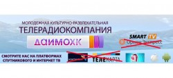"""""""Орион-Экспресс"""" не может завоевать Северный Кавказ"""
