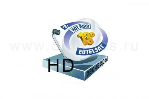 Зрителям «Hot Bird» придется покупать HD-ресивер