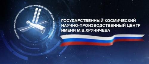 Представители Центра им. Хруничева
