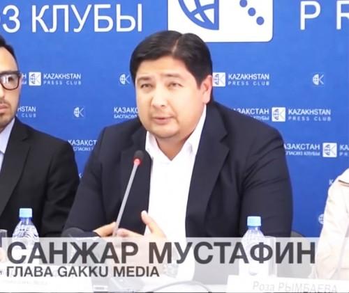Санжар Мустафин, глава телеканала Gakku TV