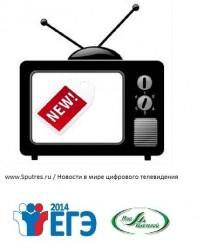 Краткий обзор новых телеканалов