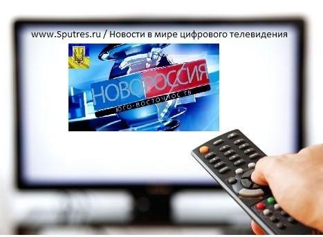 На востоке Украины появился новый телеканал