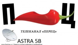 "Со спутника ASTRA 5B начал вещать ""Перец International"""