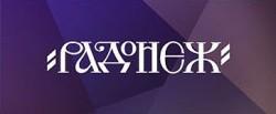 """Триколор ТВ"" добавил радиостанцию ""Радонеж"""