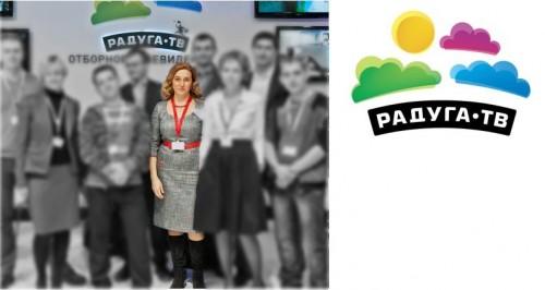 """Ольга Абрамова оставила должность гендиректора """"Радуги ТВ"""""""