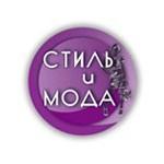 """""""Стиль и Мода"""" - телеканал"""