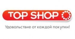 """""""TopShop TV"""" телеканал"""