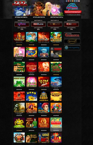 Преимущества современных онлайн казино с бесплатными автоматами
